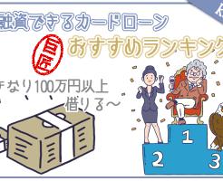 ooguhi-ranking