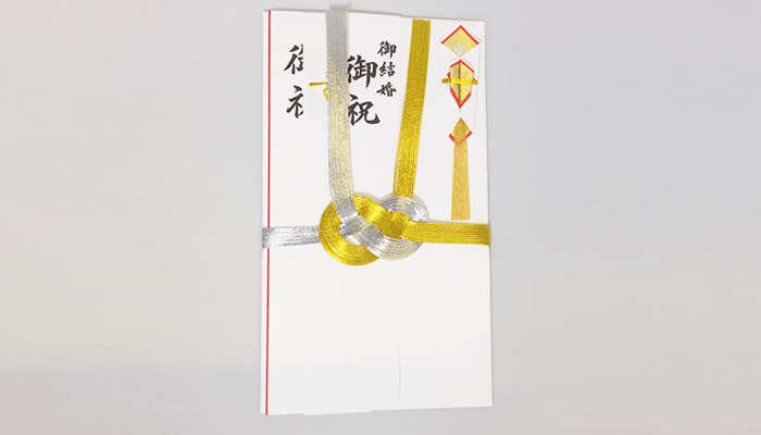 2万円~3万円用の祝儀袋
