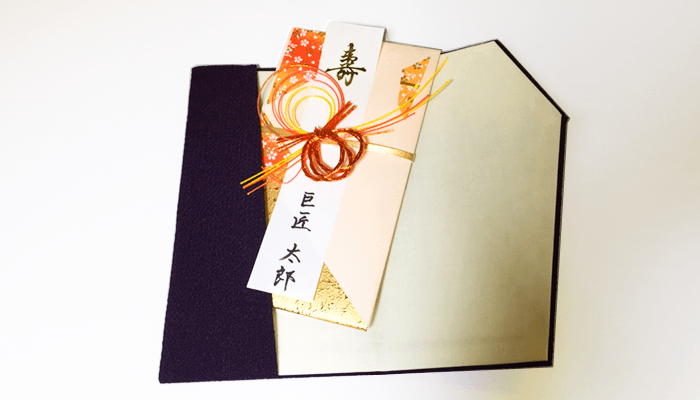 祝儀袋と袱紗の画像