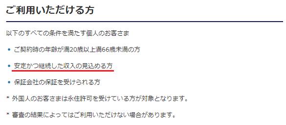 jouken_mizuho