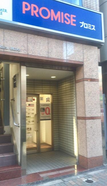 駅前のビル内に入っているプロミスの自動契約機コーナー