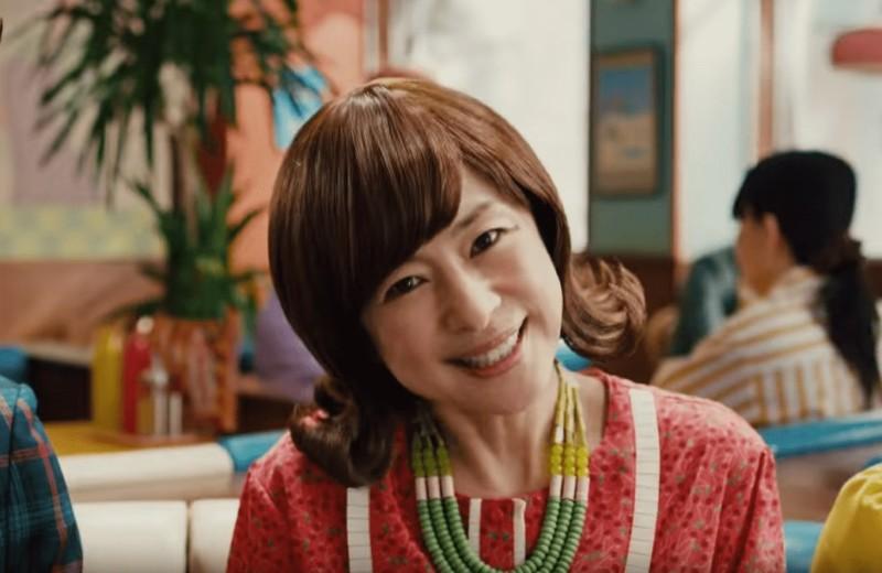 プロミスCMに出演している西田尚美